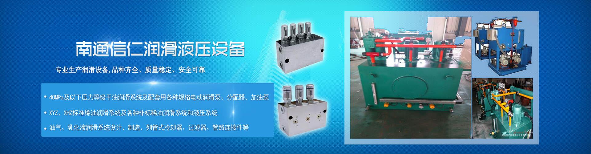 电动干油泵